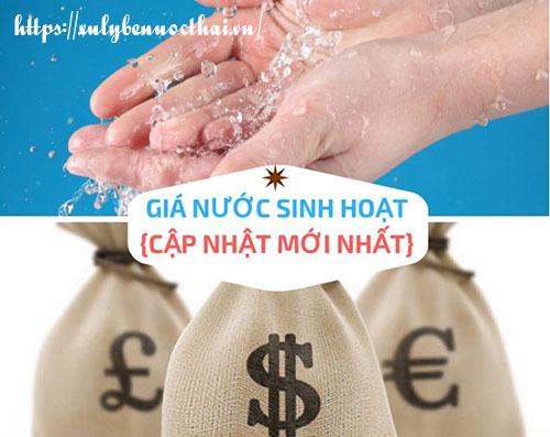 Lộ trình thay đổi mức giá nước sinh hoạt 2020 Hà Nội